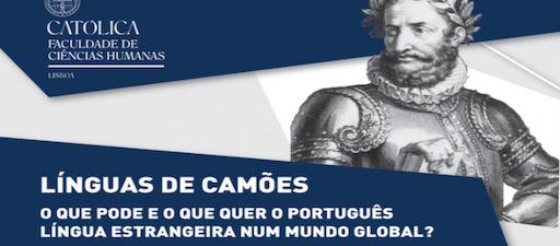 Línguas de Camões – O que pode e o que quer o Português Língua Estrangeira num Mundo Global? Evento en liña desde Lisboa