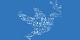 Día Internacional da Lingua Materna