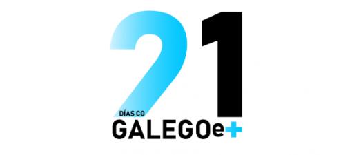 Preto de 4000 estudantes de secundaria de toda Galicia participan en '21 días co galego e +' para fomentar o uso da lingua
