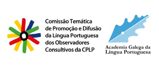 La Xunta subraya el esfuerzo realizado en el aprovechamiento de la lengua portuguesa y los vínculos con la lusofonía