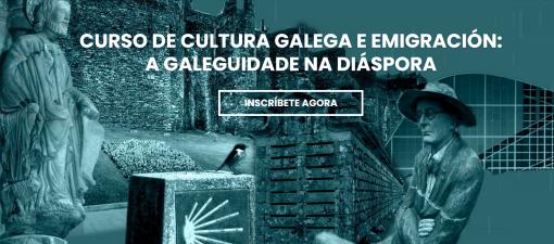 A Xunta participa na presentación do programa formativo 'Cultura galega e emigración' organizado por FUNDEHSGA