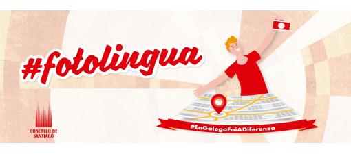 El Ayuntamiento de Santiago de Compostela presenta una nueva edición del concurso #fotolingua