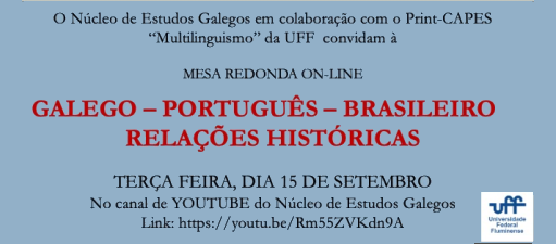 La Universidad Federal Fluminense organiza un debate sobre las relaciones lingüísticas en el ámbito de la lusofonía