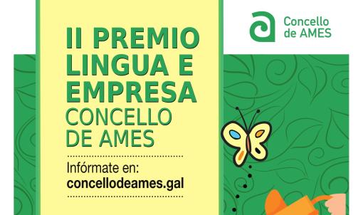 O Concello de Ames convoca a segunda edición do Premio Lingua e Empresa