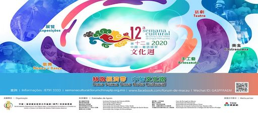 Macau organiza a Semana Cultural da China e dos Países de Lingua Portuguesa