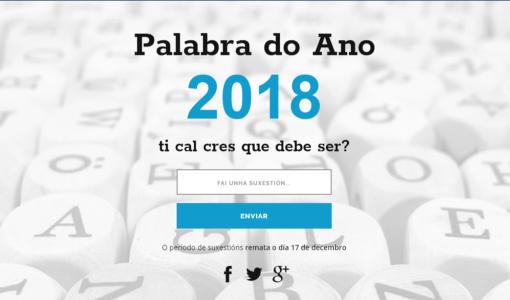 Ya está abierto el plazo para la presentación de candidaturas a la Palabra del Año 2018