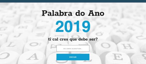 Xa está aberto o prazo para a presentación de candidaturas á Palabra do Ano 2019