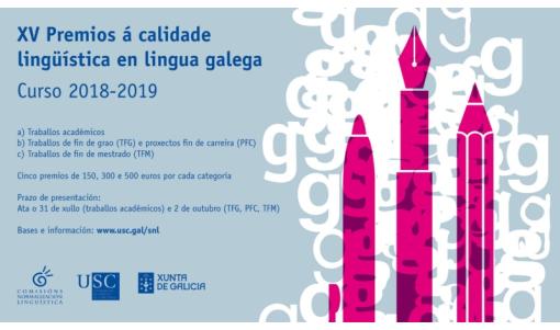 A Universidade de Santiago de Compostela convoca unha nova edición dos Premios á calidade lingüística