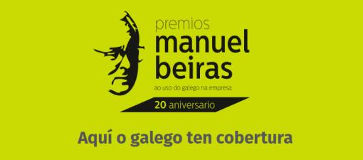 O Concello de Santiago e a Cámara de Comercio convocan a XX edición dos Premios Manuel Beiras