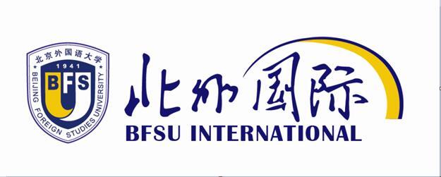 A Universidade de Estudos Estranxeiros de Beijing abre unha Facultade de Lingua Portuguesa