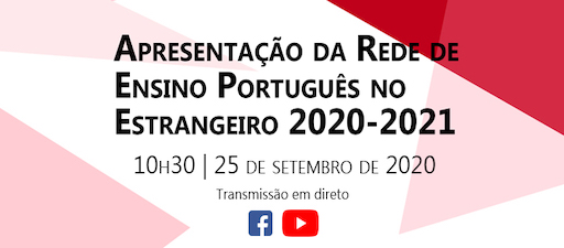 O Goberno de Portugal presenta a Rede de Ensino do Portugués no Estranxeiro