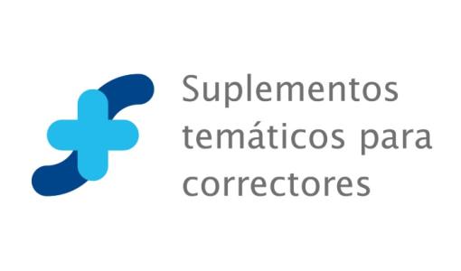 A Universidade de Santiago de Compostela presenta unha colección de suplementos temáticos para correctores ortográficos