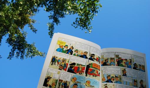 Cómics de Tintín en máis de 100 idiomas compoñen unha mostra que se exhibe na Coruña
